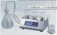 JP-600JP-600型-微生物检验专用系统