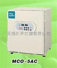 MCO-18AIC三洋二氧化碳培养箱 - MCO-18AIC