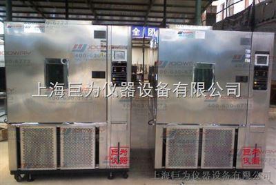 JW-1002天津高低温试验箱诚信生产厂家质量保证