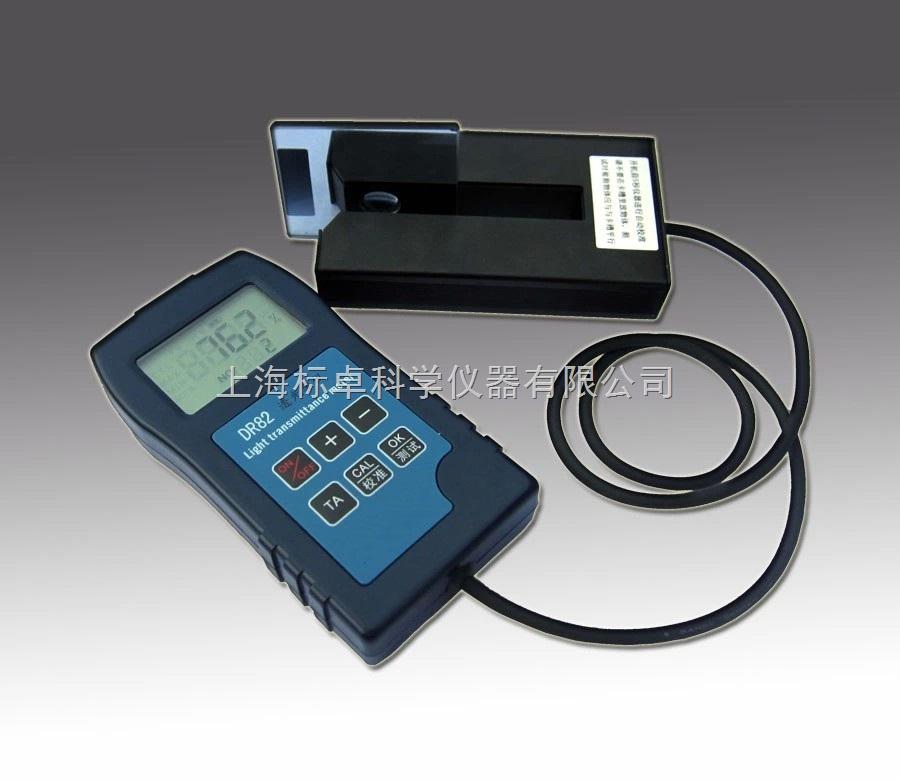 镜片透光率测试仪