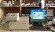 湘科DHF82多元素快速分析儀,化學成份分析儀