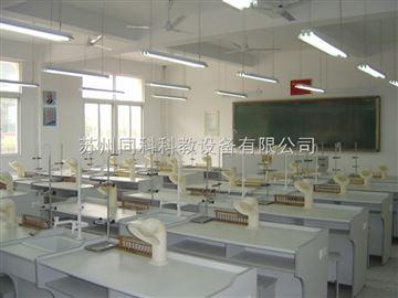 TKKJ-101型化学通风实验室设备