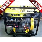 伊藤动力柴油发电机YT6800E