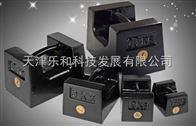 铸铁砝码南京砝码,南京卖砝码,南京砝码厂