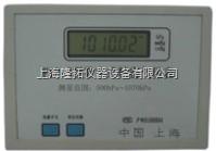 精密气压表-上海FYP-3型数字式精密气压表