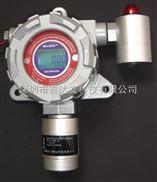 JSA5- (CH3)3SI -A三甲基乙氧基硅烷检测仪一体机