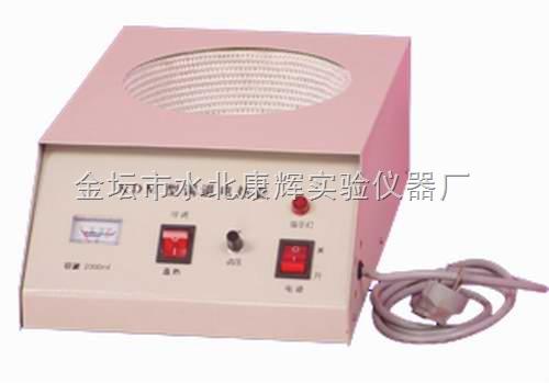 KDM1000ml调温电热套