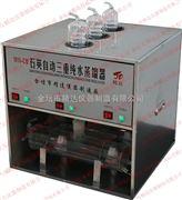 1810-C石英亚沸三重纯水蒸馏水器
