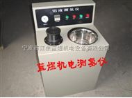 LYCQ1000真空铝液测氢仪