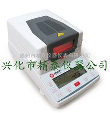 JT-K6海参水分测定仪,虾米水分测定仪