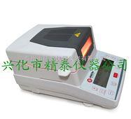 JT-K6木耳水分檢測儀,金針菇水分檢測儀
