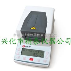 JT-K6粮食水分测定仪,粮食水分检测仪,粮食水份测试仪