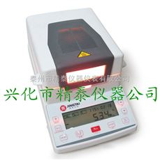 JT-K6煤炭水分检测仪,炭黑水分测定仪