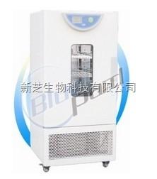 上海一恒生化培养箱BPC-70F 液晶