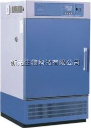 上海一恒低温培养箱LRH-100CL
