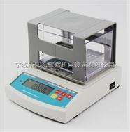 DH-300铝密度测定仪,衢州铝块密度仪
