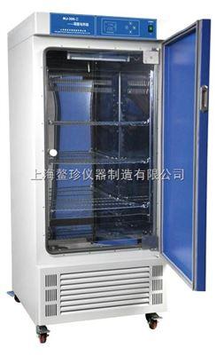 MJ-300-II上海鳌珍霉液晶显示无氟环保霉菌培养箱