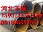 聚氨酯管道保温管,聚氨酯管道保温管厂家