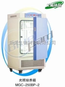 上海一恒光照培养箱MGC-250BP-2
