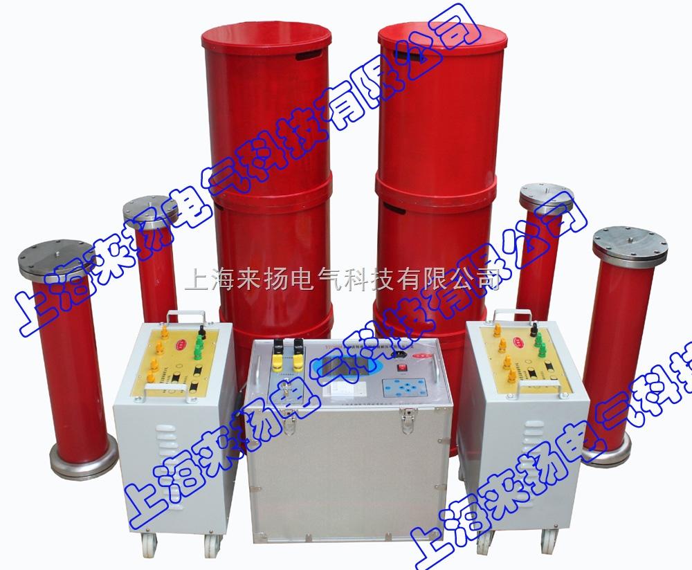 变频串联谐振耐压机