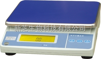 上海恒平天平电子分析天平/电子精密天平/舜宇恒平/电子天平YP10K-1