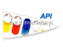 法国梅里埃 ATB ENTEROC 5  肠球菌药敏试剂条/测试条货号14365