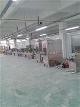 fj--155湿法纺丝机