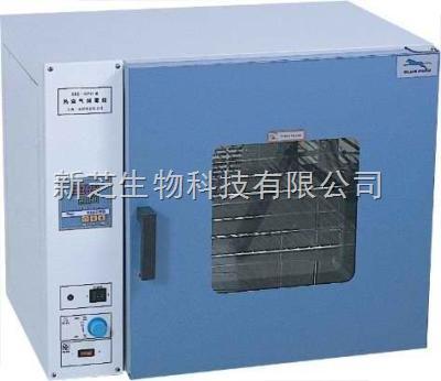 上海一恒热空气消毒箱GRX-9203A