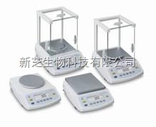 赛多利斯天平电子分析天平/万分之一天平BSA224S