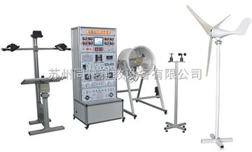 TK-403B同科風光互補發電綜合實訓裝置(柜式)