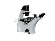 XTL-13B霍夫曼相衬显微镜