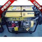 三相柴油发电机|伊藤动力YT6800E3