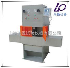 HWQ-40A(立式)双工位钢筋弯曲试验机