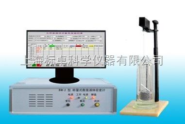 石油密度计检定装置