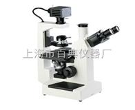 XSP-37XC三目倒置生物显微镜