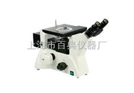 XTL-18BD倒置金相显微镜
