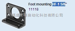 11118——费斯托HF-1 5/8