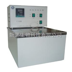 上海博迅超级恒温油槽CY50A 超级恒温油槽厂家现货促销