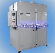 湖北金银花干燥机,武汉干燥机