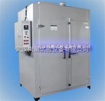 SC湖北金银花干燥机,武汉干燥机