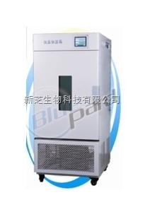 上海一恒BPS-800CA恒温恒湿箱【厂家正品】
