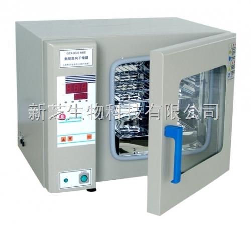 上海博迅台式电热鼓风干燥箱(101系列)|电热鼓风干燥箱厂家现货