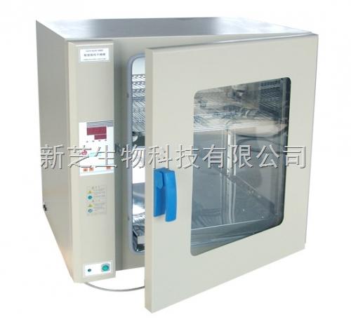 上海博迅电热鼓风干燥箱(101系列)GZX-9070MBE(101-1BS)