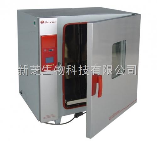 上海博迅电热鼓风干燥箱(升级新型,液晶屏,250度)BGZ-240