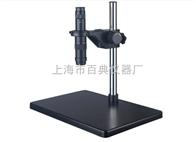 XDZ45-B3变倍体视显微镜