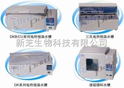 上海一恒DK-8AB电热恒温水槽【厂家正品】