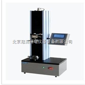 厂家直销多功能电子拉力试验机现货