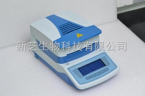 上海精科卤素水份测定仪YLS16A(pro)
