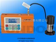 HP-100高速冲击扭矩测试仪