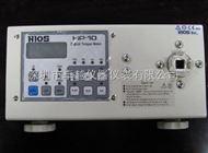 日本HIOS好握速HP-50扭力测试仪